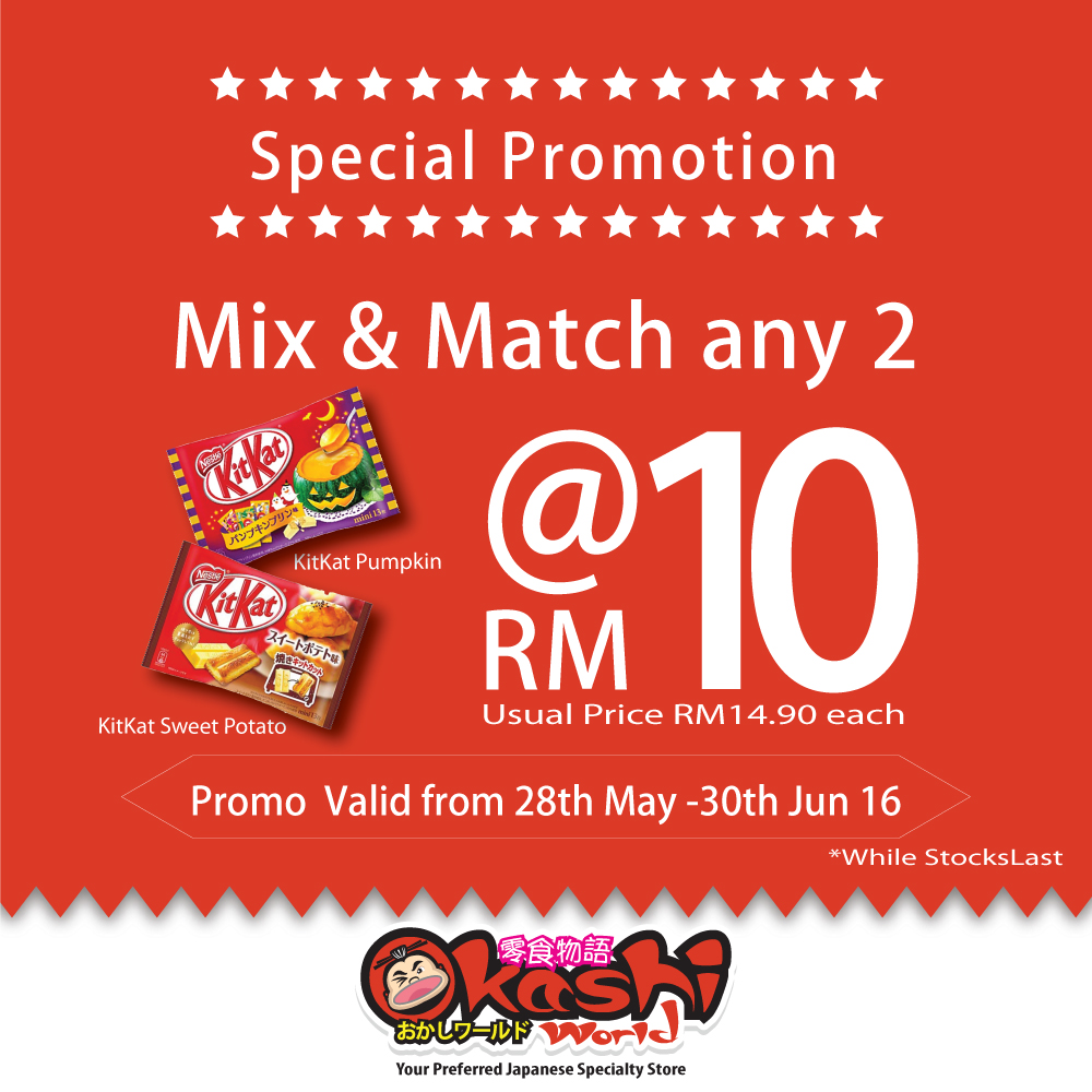 tao authentic asian cuisine june 2016 promotion | sunway giza mall