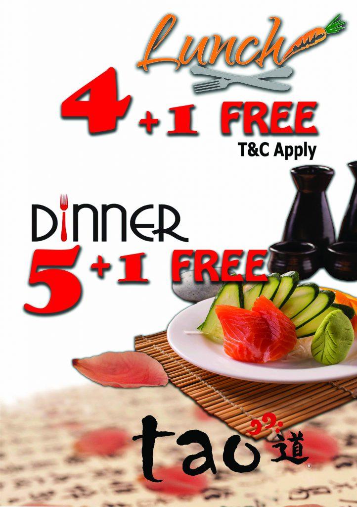 promotion | sunway giza mall