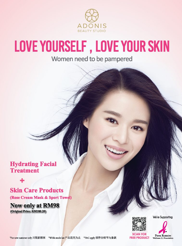 Pamper yourself with adonis facial treatment at rm98 only receive pamper yourself with adonis facial treatment at rm98 only receive 2 adonis products upon purchase solutioingenieria Choice Image