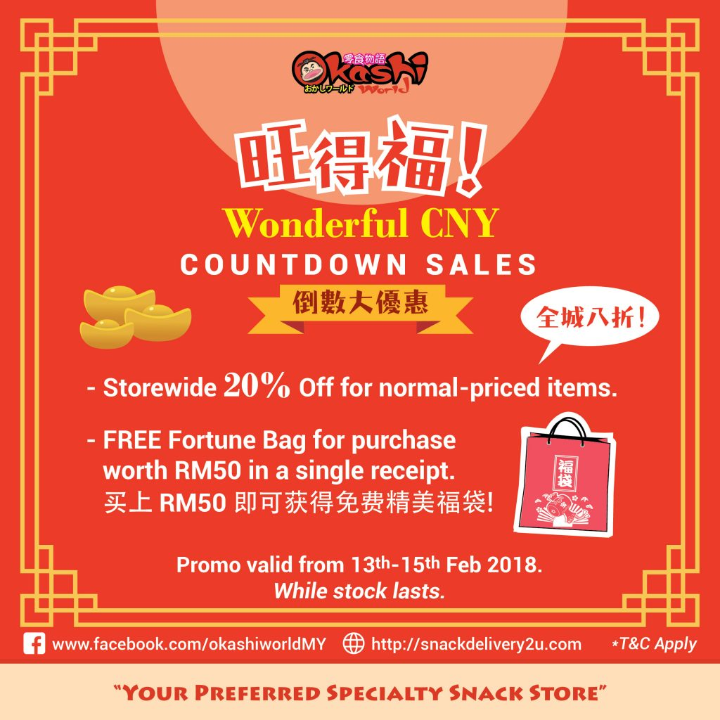 b4b66c8b058 Chinese New Year Count Down Promotion